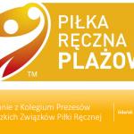 wzpry-logo