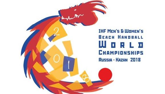 Kazań 2018! Polki w pierwszym koszyku!