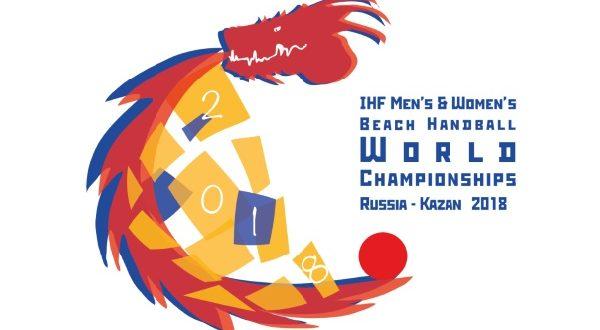 Polki poznały grupowe rywalki MŚ 2018 w Kazaniu