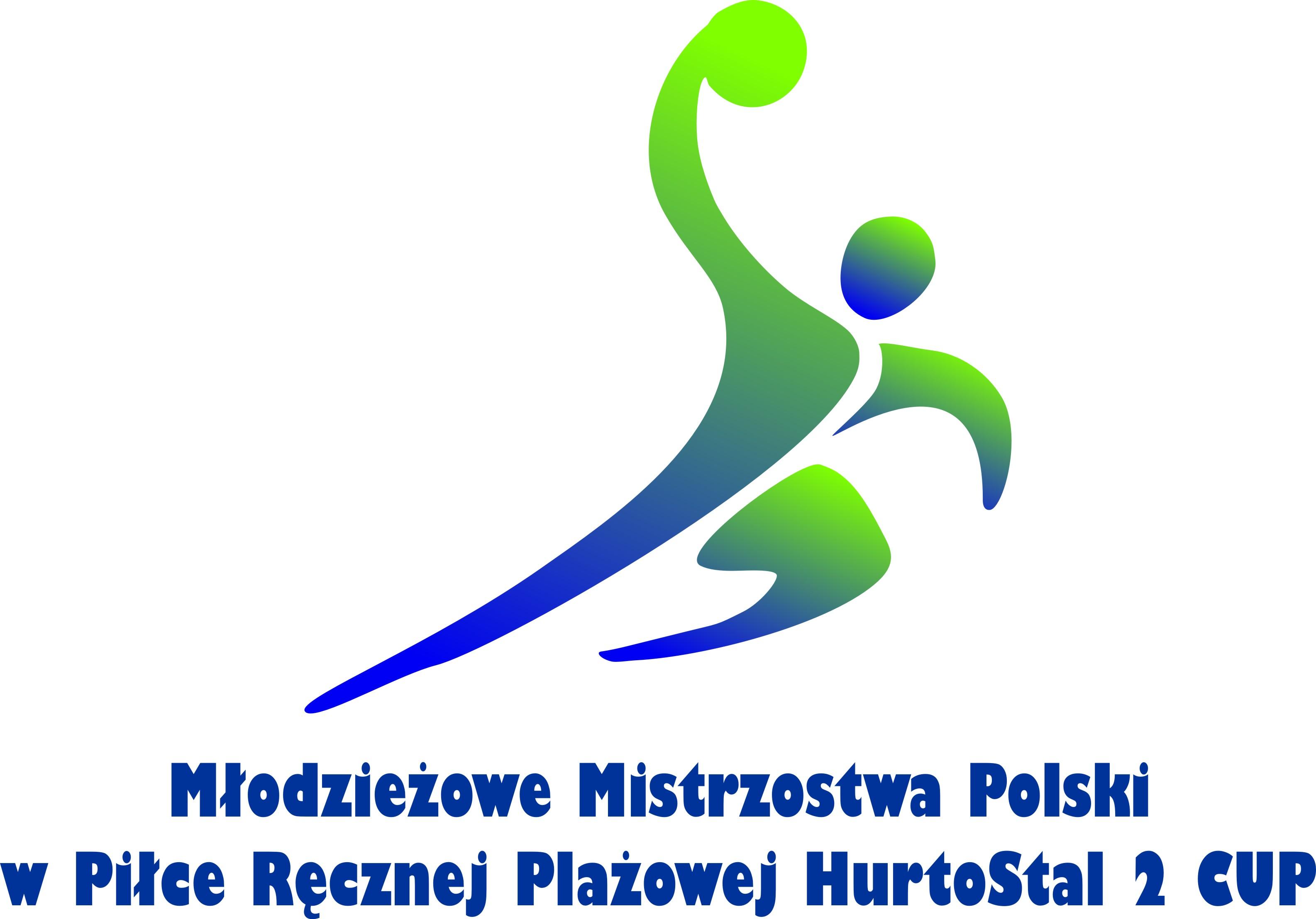 MMP 2017