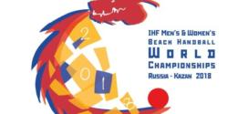 Znamy uczestników mistrzostw świata Kazań 2018!