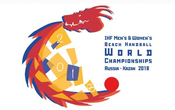 kazan-2018-logo